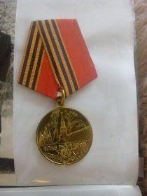 """юбилейная медаль Победы:""""50-Летие"""""""