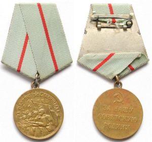"""медаль """"За оборону Сталинграда"""""""