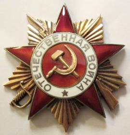 6 апреля 1985 г. приказом Министра Обороны СССР №74 награжден орденом Отечественной войны первой степени.