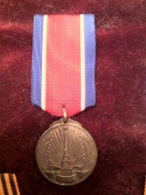"""Награда правительства Корейской Народно-Демократической республики - медаль """"За освобождение Кореи"""" 15 октября 1948 года"""