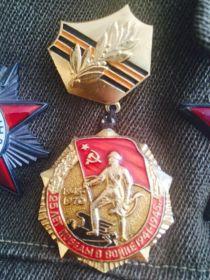 Медаль на 25-ти лети Победы