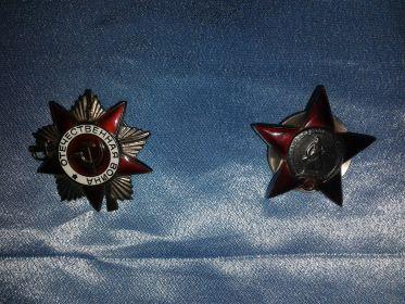 Орден Великой Отечественной Войны II степени и Орден Красной Звезды