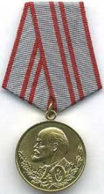 """""""40 лет Советской Армии"""""""