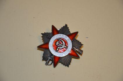 Орден ВОВ первой степени