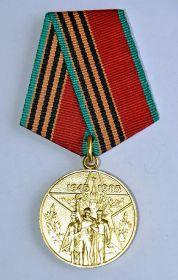 """Медаль """"40 лет победы"""""""