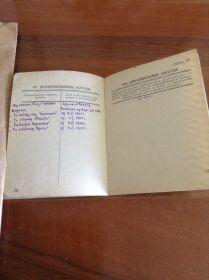 записи о наградах в военном билете
