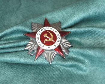 Отечественной Войны 2 степени