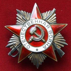 Орден «Отечественная война» 2 степени (Фронтовой приказ №56/н от 20.09.1944 )