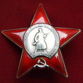 Орден «Красная звезда» (Фронтовой приказ №105/н от 30.08.1944)