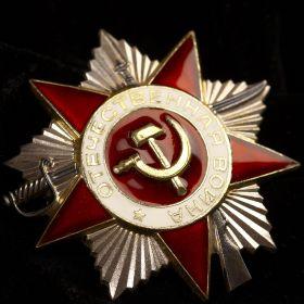 Орден «Отечественная война» 2 степени (Фронтовой приказ №15/н от 09.05.1945)
