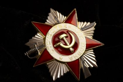 Орден «Отечественная война» 2 степени (Фронтовой приказ № 166-н от 06.06.1944)