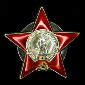 Орден «Красная звезда» (Фронтовой приказ №9/н от 16.08.1944)
