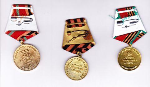 """Медаль """"За победу над Германией"""", медали участника ВОВ"""