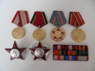 Сохранившиеся награды деда