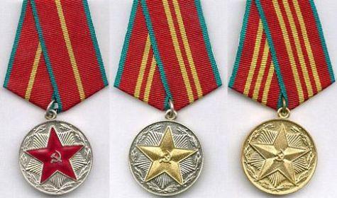 Награжден Медалями за Безупречную Службу 1ой, 2ой и 3ьей степенями
