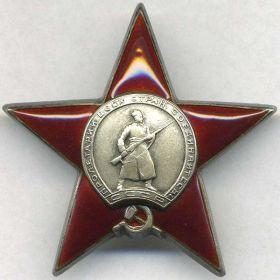 Награжден Орденом Красной Звезды 24 мая 1945 года