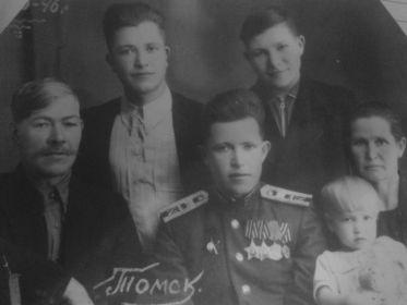 Семья фото 1946 года  (слева направо): отец Андрей Гаврилович, брат Петр Андреевич тоже фронтовик, брат Гавреил Андреевич, мать Августа Семеновна, сестра Вера Андреевна, вцентре Михаил Андреевич