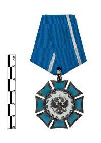 Орден Почета