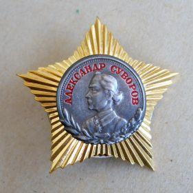 Орден Суворова || степени