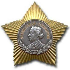 1944г. Орден Суворова II степени