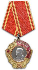 1939г. Орден Ленина