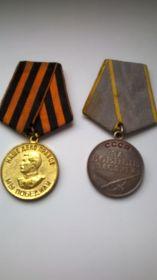 """Медаль """"За боевые заслуги"""" и """"За победу над Германией"""""""