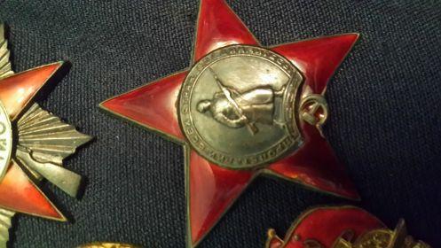 1944г. Орден Красной звезды