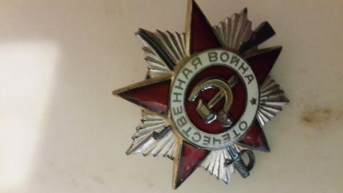 Орден Отечественной войны 2ст.