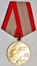 Шестьдесят лет вооруженных сил СССР