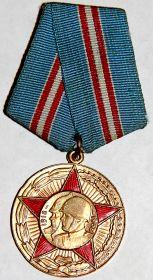 Пятьдесят лет вооруженных сил СССР