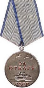 """Медаль """"За отвагу"""" 28.01.1943"""
