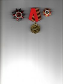 """Орден """"Отечественной войны"""", медаль """"Жукова"""", знак """"Фронтовик 1941-1945"""""""