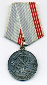 Ветеран труда СССР
