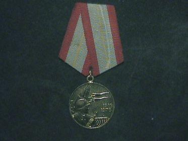 60 лет вооруженным силам СССР. Медаль деда.
