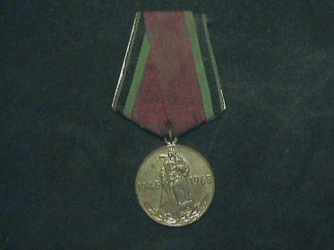 20 лет победы в великой отечетсвенной войне.Медаль деда.