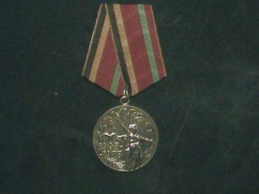 30 лет победы в великой отечественной войне. Медаль деда.