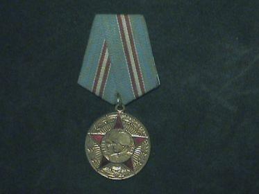50 лет Вооруженных сил СССР. Медаль деда.