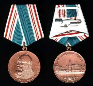 800 лет москве. Медаль из каталога.
