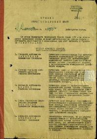 1944.10.22 Красное знамя 1