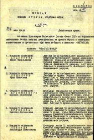 1945.05.18 А.Невского 1
