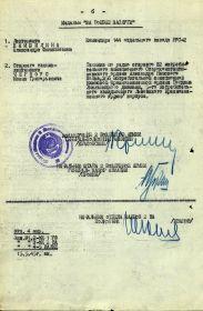 1945.05.18 А.Невского 3