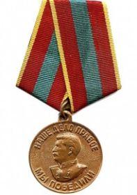 """Медаль """"За доблестный труд в Великой Отечественной войне 1941-1945 гг"""""""