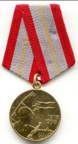 """Медаль """"60 ЛЕТ ВООРУЖЕННЫХ СИЛ ССР""""."""