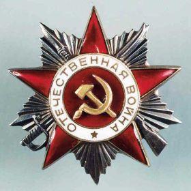 """орден """"Отечественной Войны 2-й степени"""" 19.05.45"""