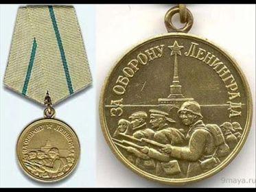 """""""За оборону Ленинграда"""" 17.08.43"""