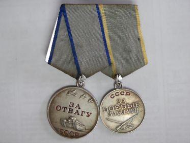 """""""Медаль за отвагу"""""""