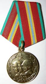 """"""" 70 лет вооруженных сил СССР """""""