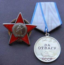 """ Орден ""Красная Звезда"" медаль За отвагу"
