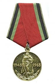 """"""" 20 лет ПОБЕДЫ В ВОВ 1941-1945 гг."""""""