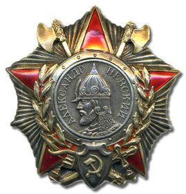 """""""Орден Александра Невского"""""""